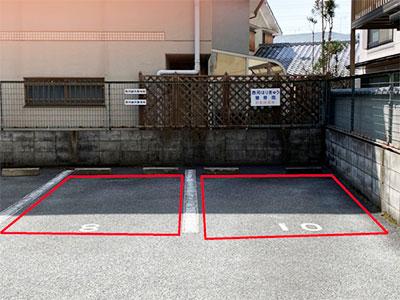 第1駐車場(2台分)