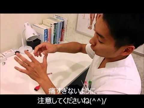 健康動画第1弾