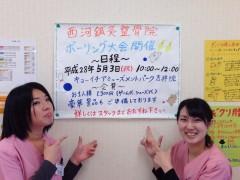 写真 2016-04-15 12 08 23