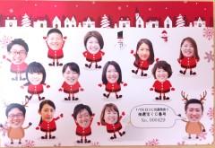 写真 2016-12-22 12 15 30