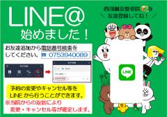 スクリーンショット 2019-01-07 16.44.31